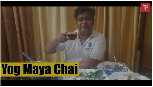 Times Food: How to make Yog Maya Chai - Times of India